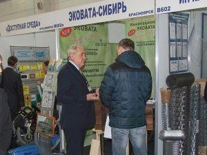 Строительная выставка в Красноярске